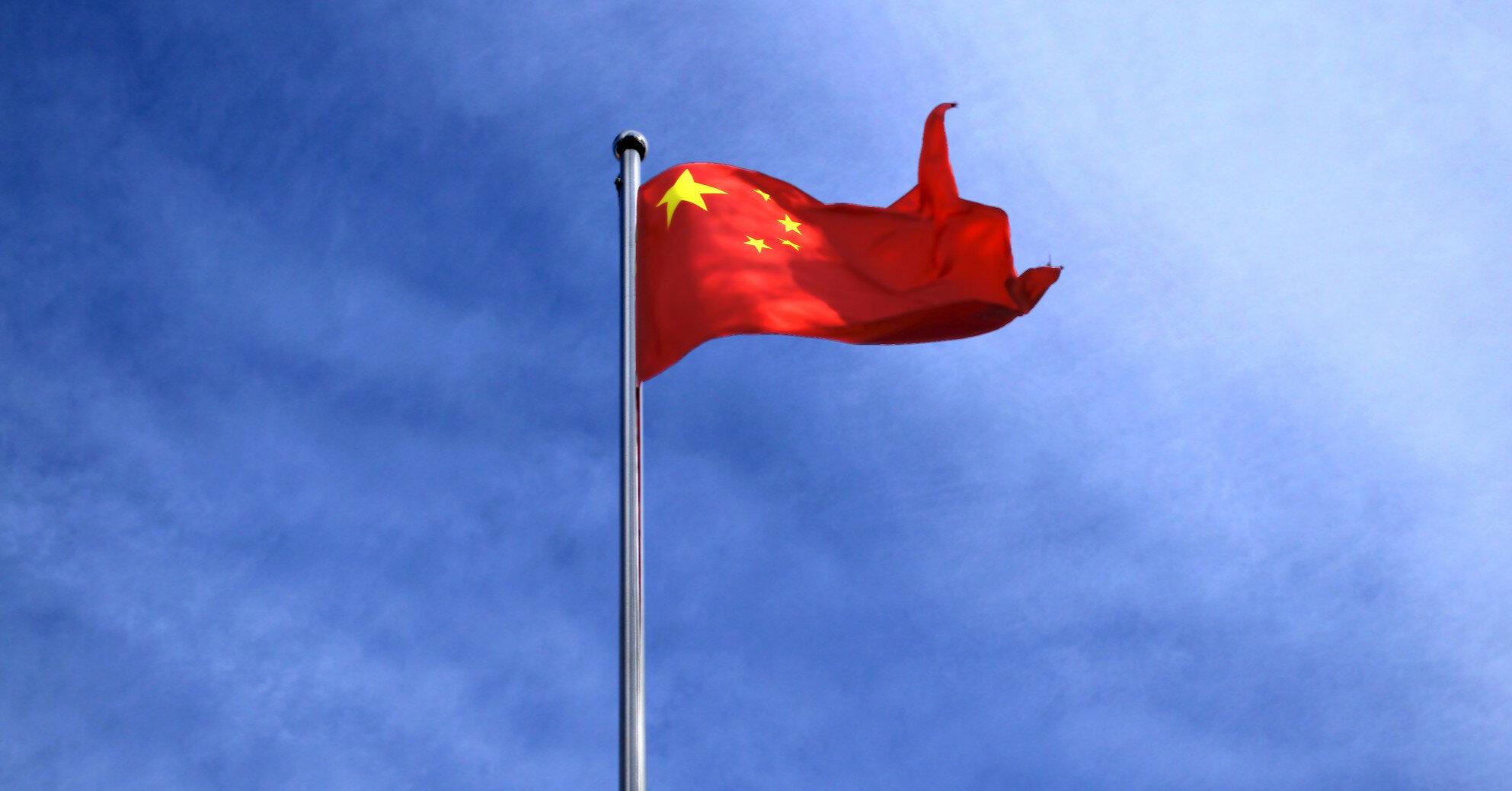 США призвали аккуратнее сотрудничать с Китаем