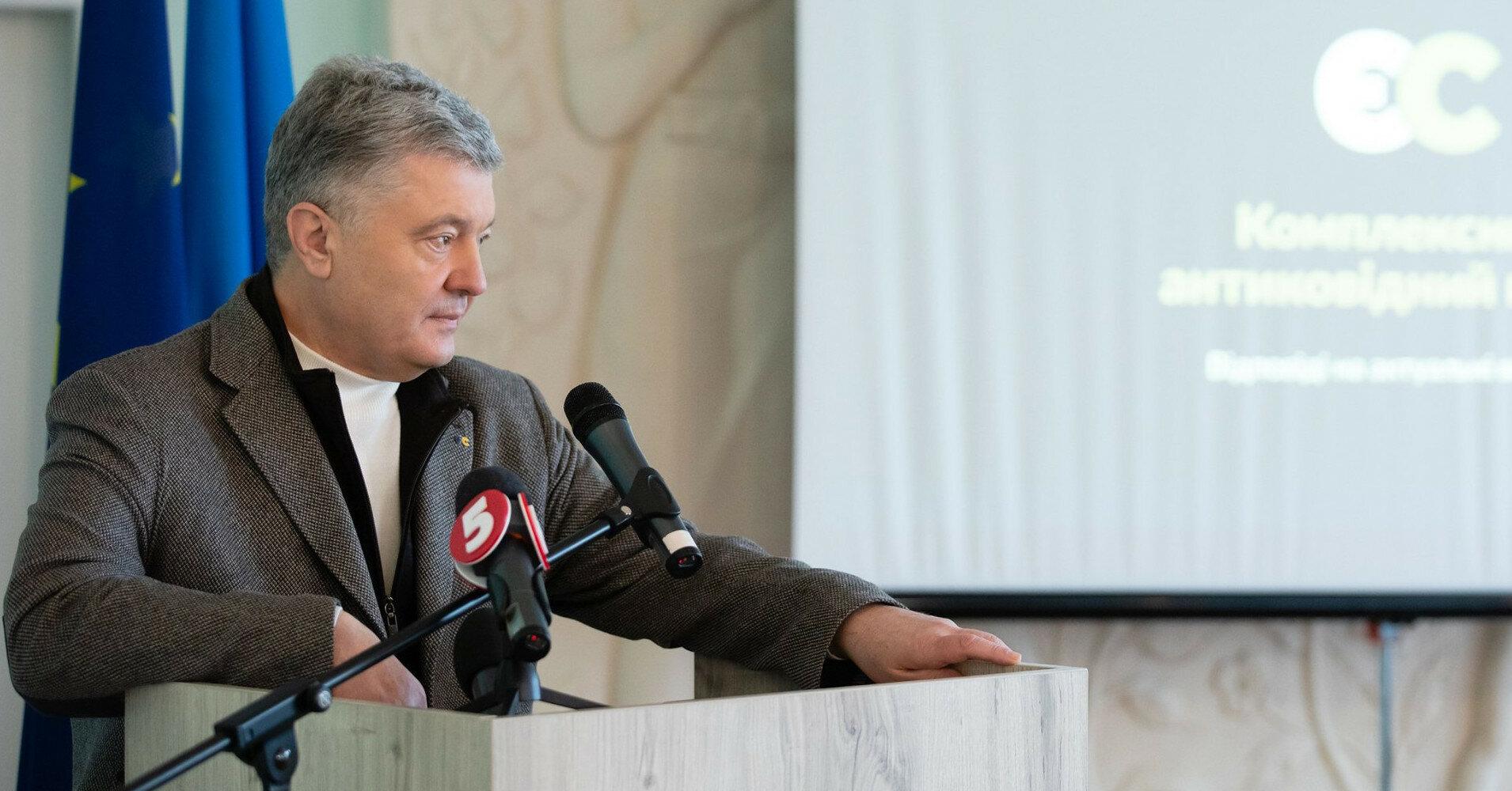 Данилов назвал условия для санкций против Порошенко