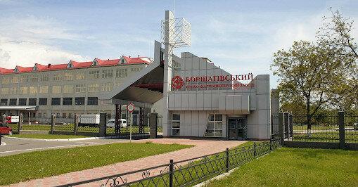 Борщаговский химико-фармацевтический завод выставлен на продажу