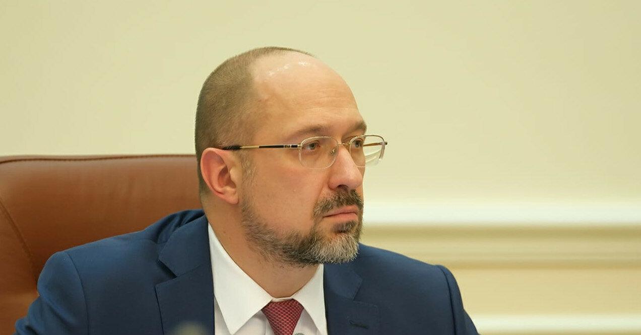 Шмыгаль назвал страны Европы, признавшие украинские COVID-сертификаты