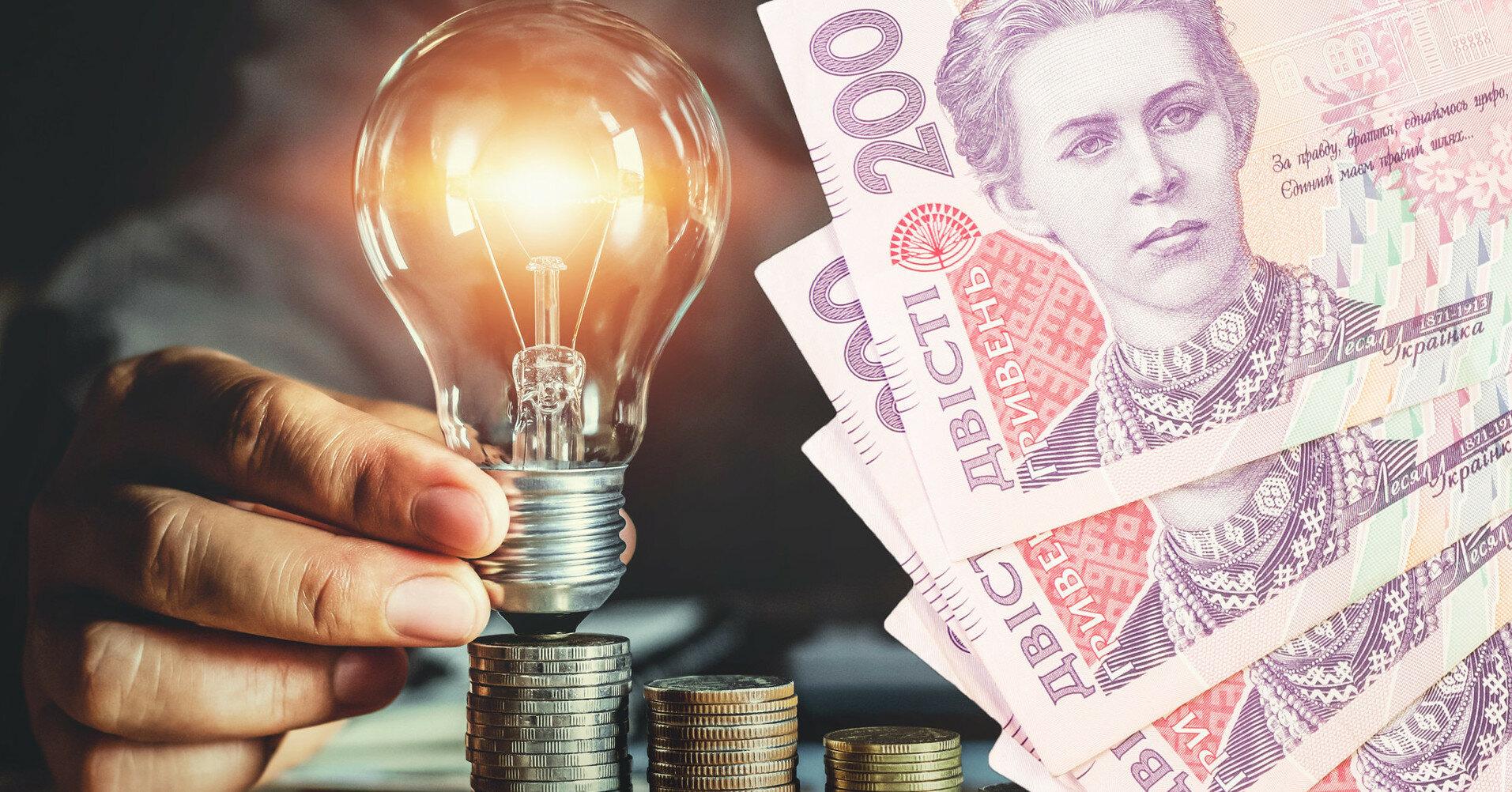 Тарифы на электроэнергию изменят