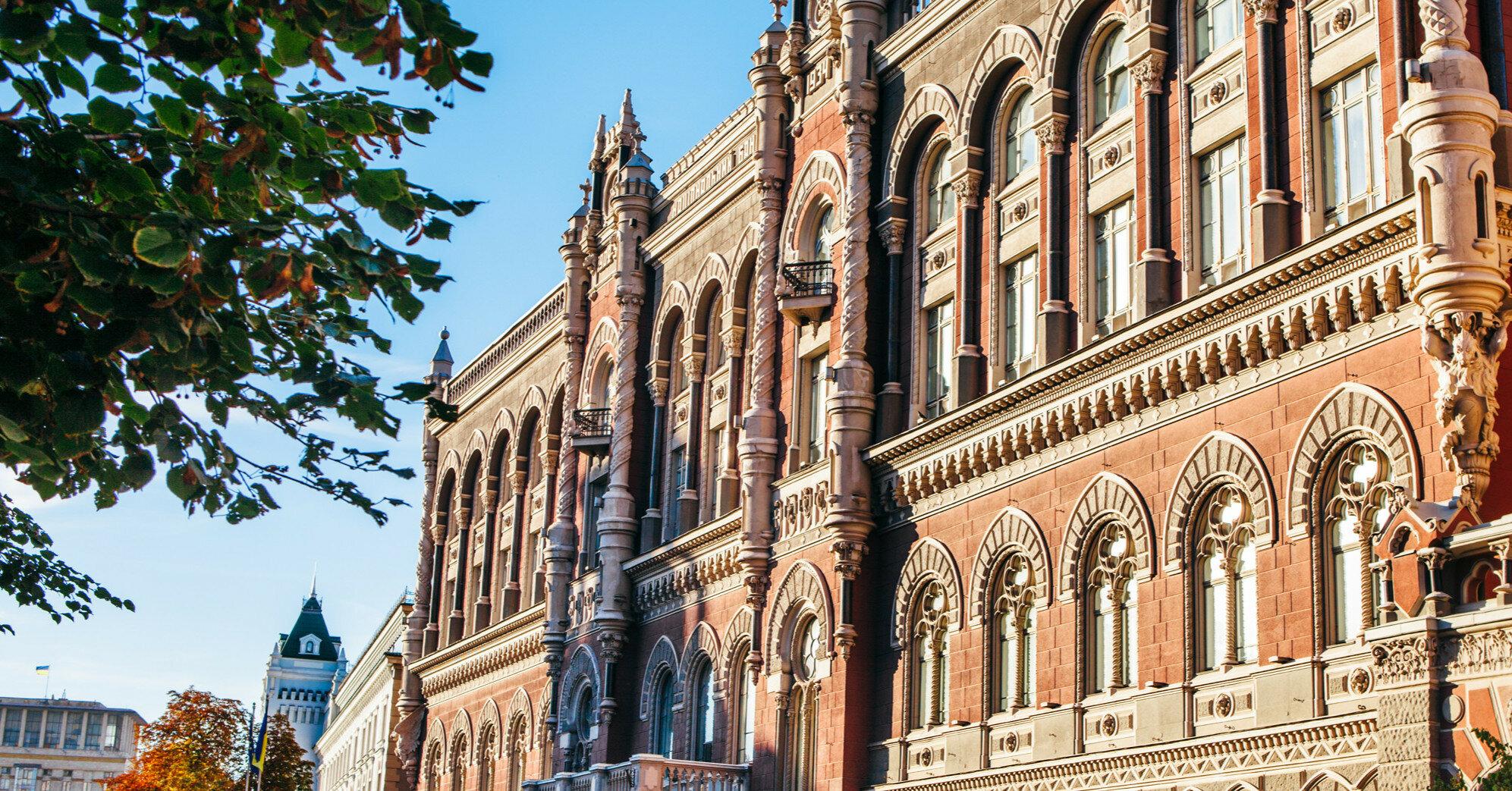 НБУ потратил более 300 млн грн на компенсации уволенным работникам