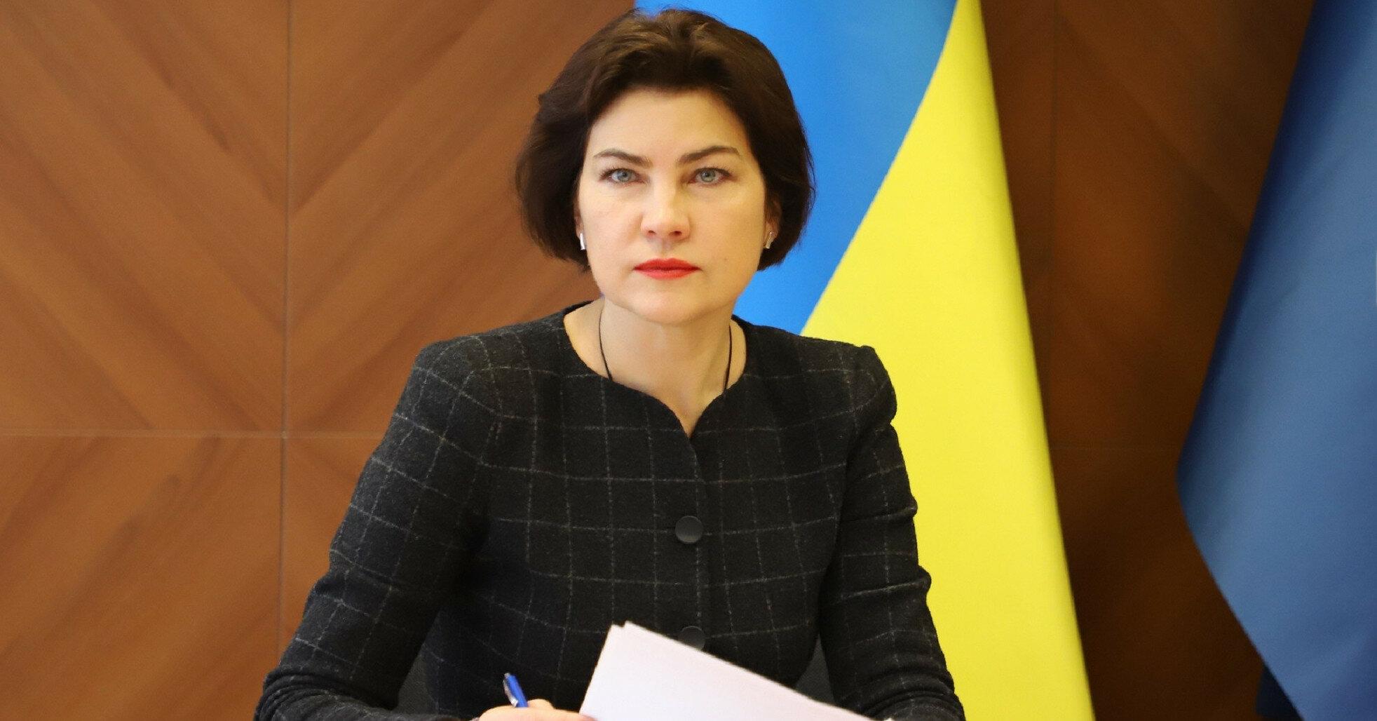 В Украине создадут спецподразделения для расследований преступлений в условиях конфликта