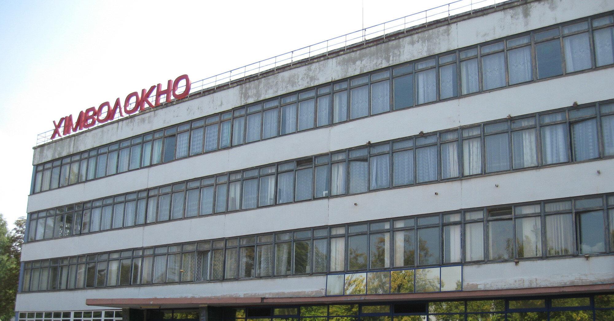 В Житомире построят патронный завод