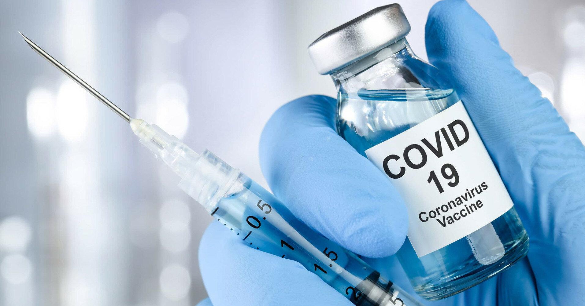 В ЕС сообщили, потребуется ли третья доза вакцины