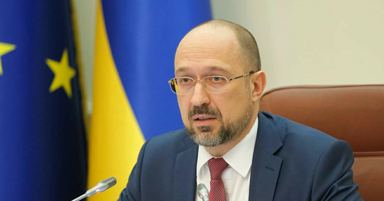 """Украина планирует подписать пять """"безвизов"""" с ЕС"""