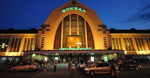 В Киеве сообщили о минировании Центрального и Южного вокзалов
