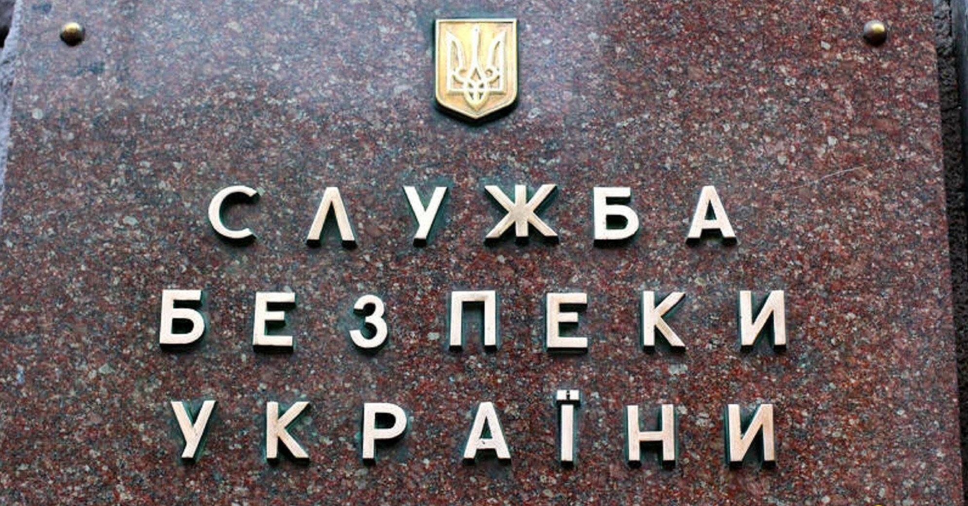 Баканов уволил начальника управления внутренней безопасности СБУ