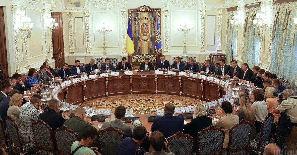 СНБО проведет выездное заседание в Донецкой области