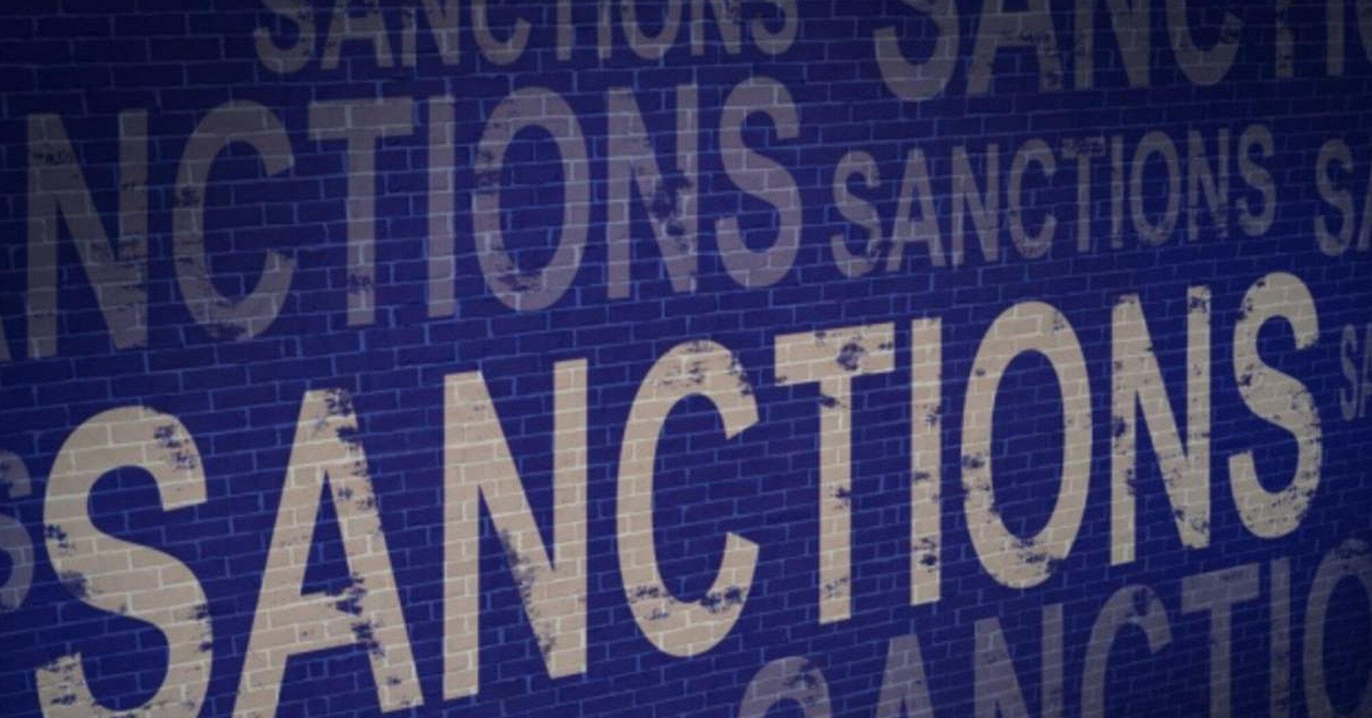 США вводят санкции против министра обороны Кубы