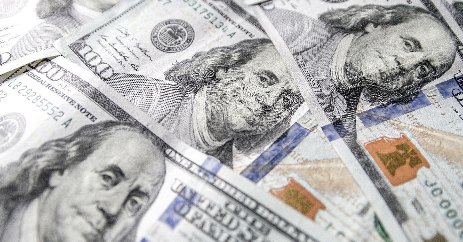 Межбанк: активизировались продавцы валюты