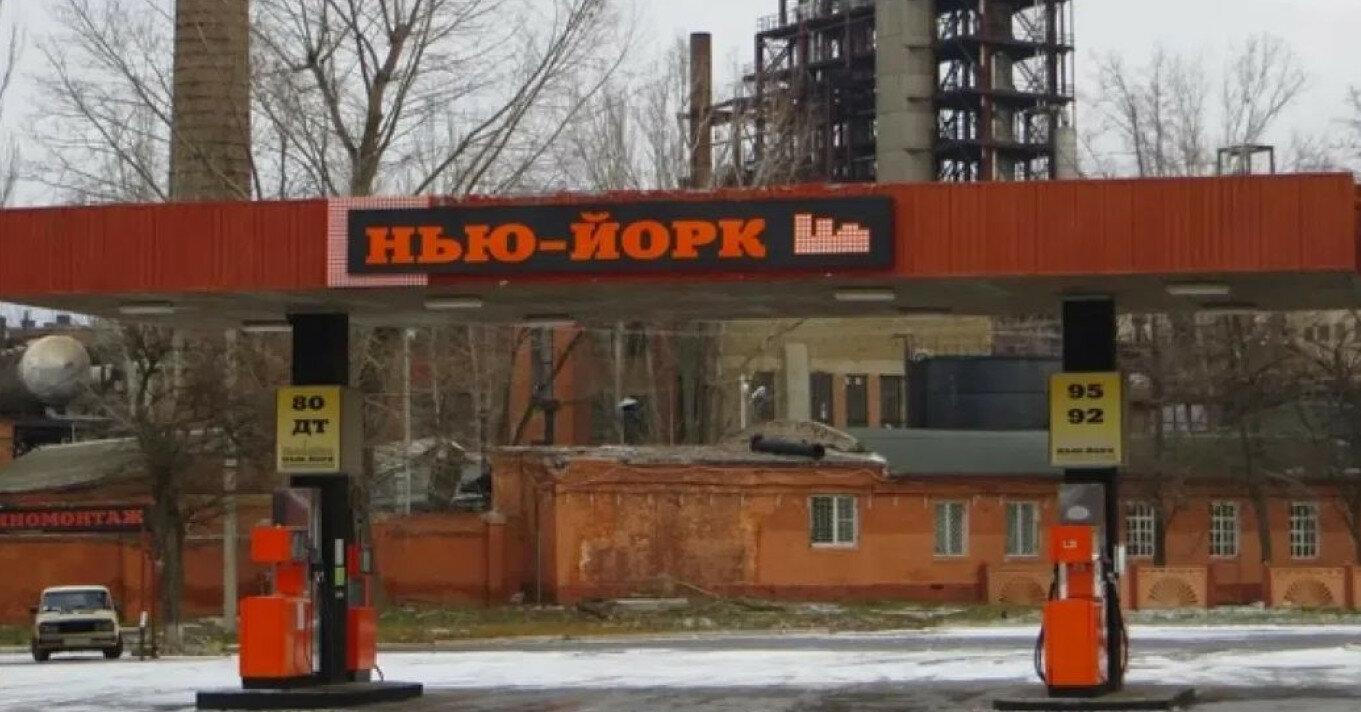 В США прокомментировали появление Нью-Йорка в Украине