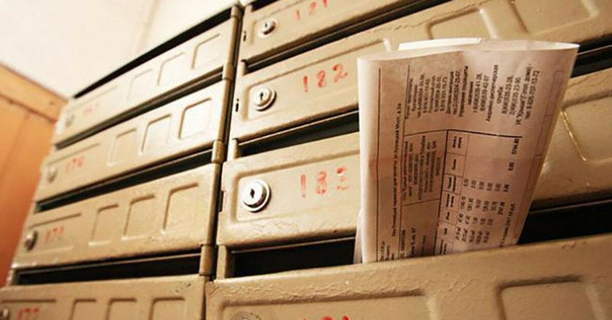Проверка получателей субсидий: инспекторы будут ходить по домам