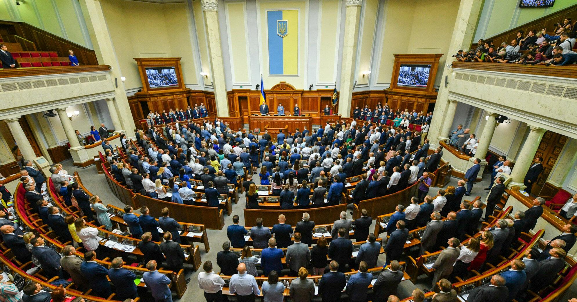 Рада ратифицировала договор с Францией для улучшения водоснабжения в Киеве