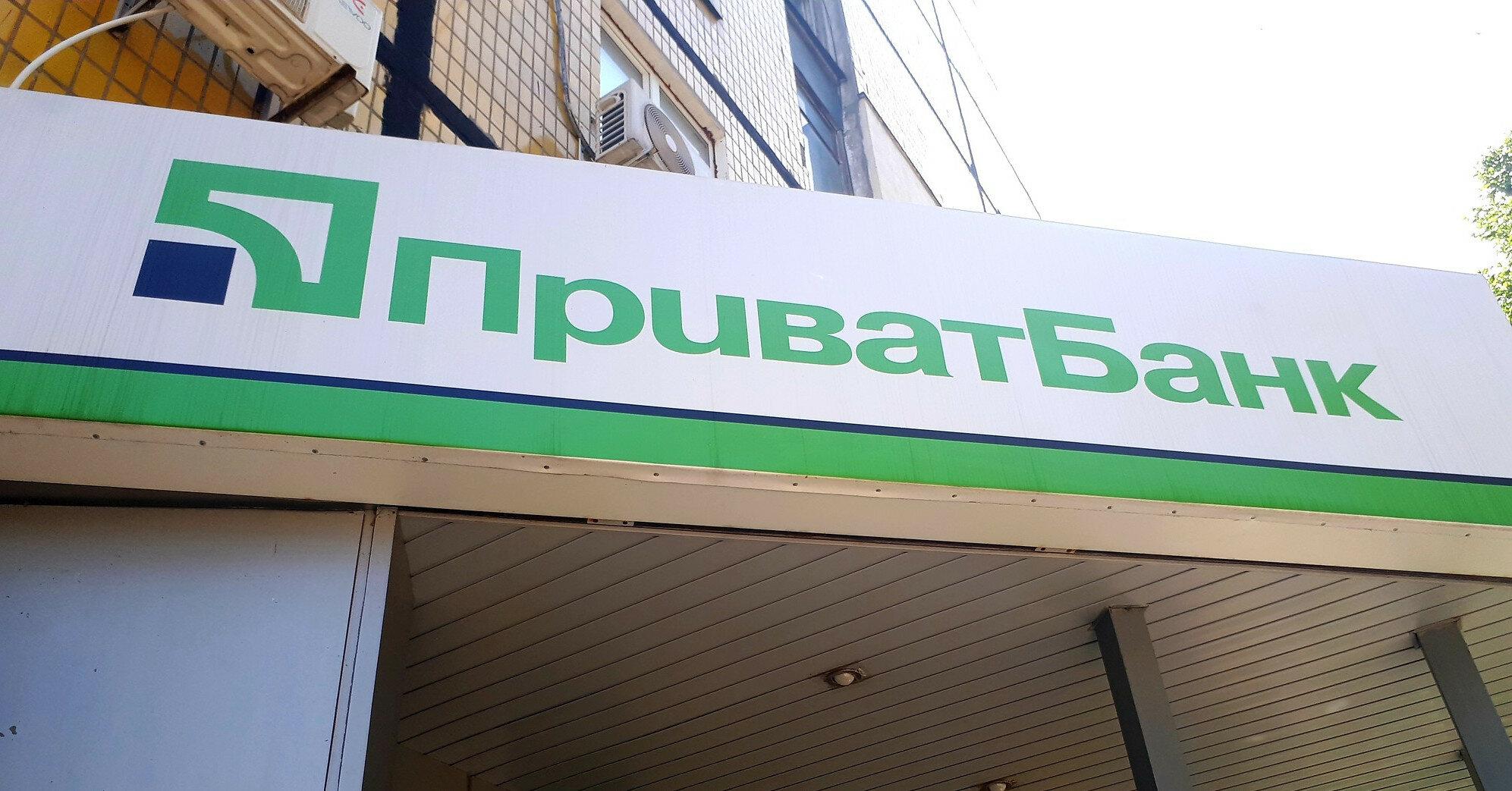 Приватбанк за пів року скоротив прибуток до 11,6 млрд грн