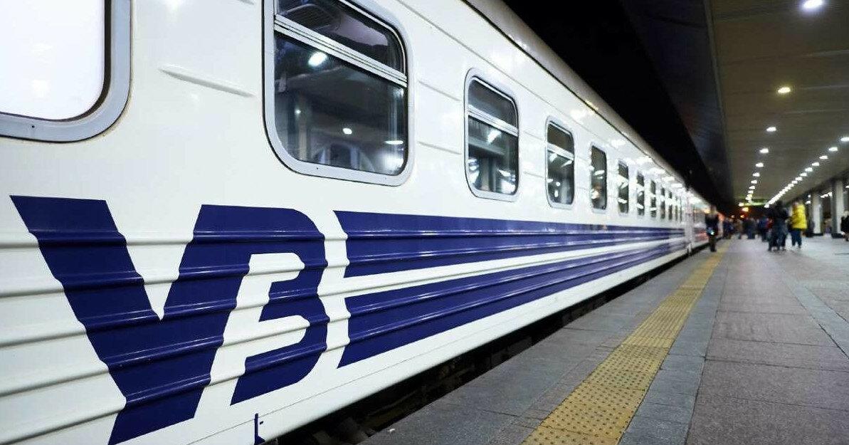 Укрзализныця добавила поезд до Бердянска