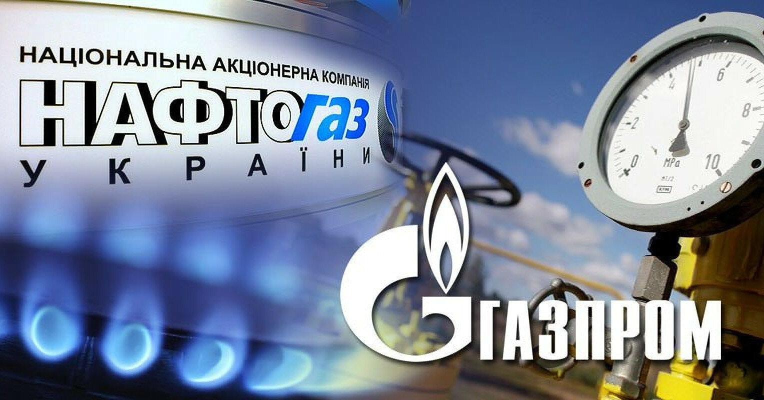 Газпром купил дополнительную транзитную мощность Украины на август