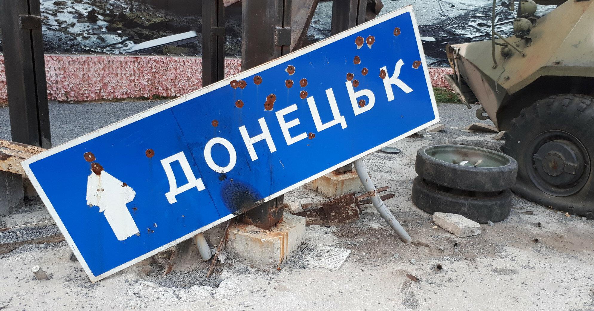 На Донбассе ухудшается ситуация безопасности - ОБСЕ