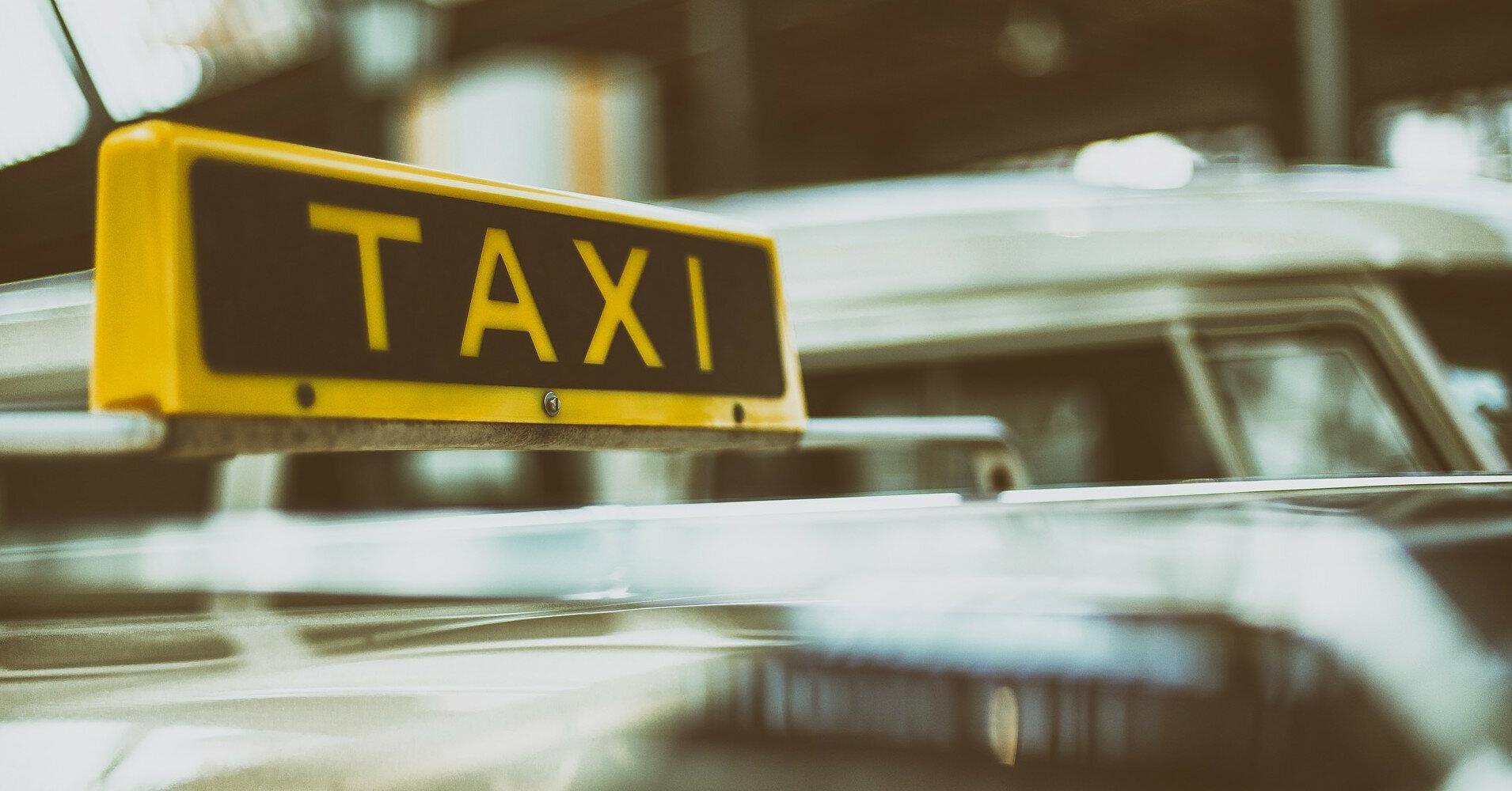 Как лучше заказать такси, чтобы недорого и надежно