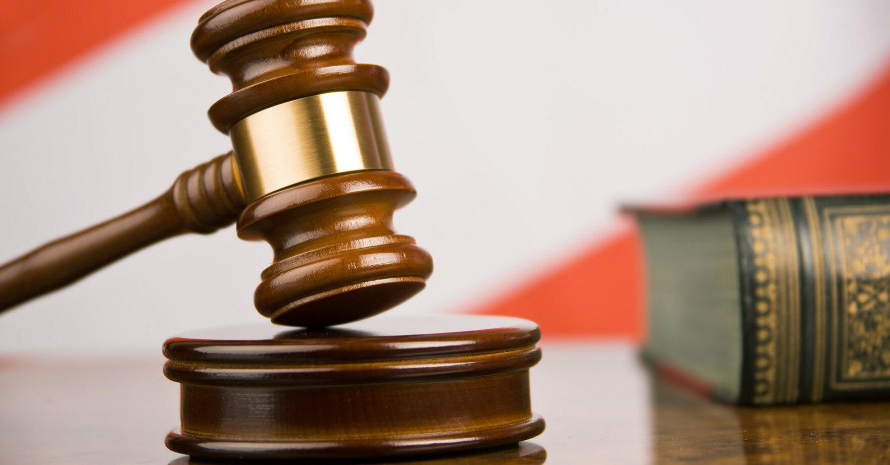 ЕСПЧ вынес решение, что Верховный суд Украины ликвидировали незаконно