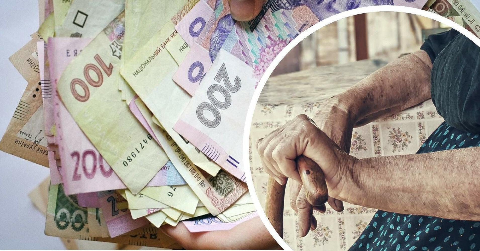 Пенсионная реформа: на каких условиях можно завещать пенсию