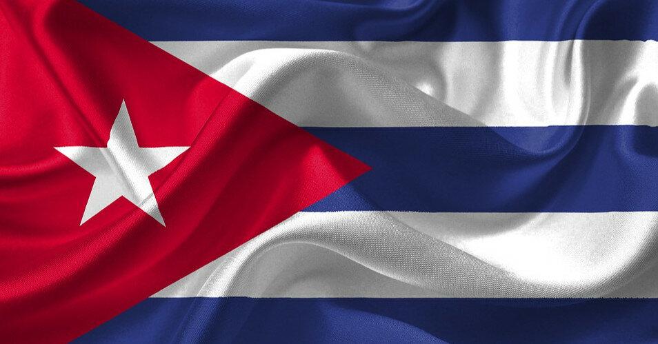 МИД Кубы заявил об кибератаках на свой сайт