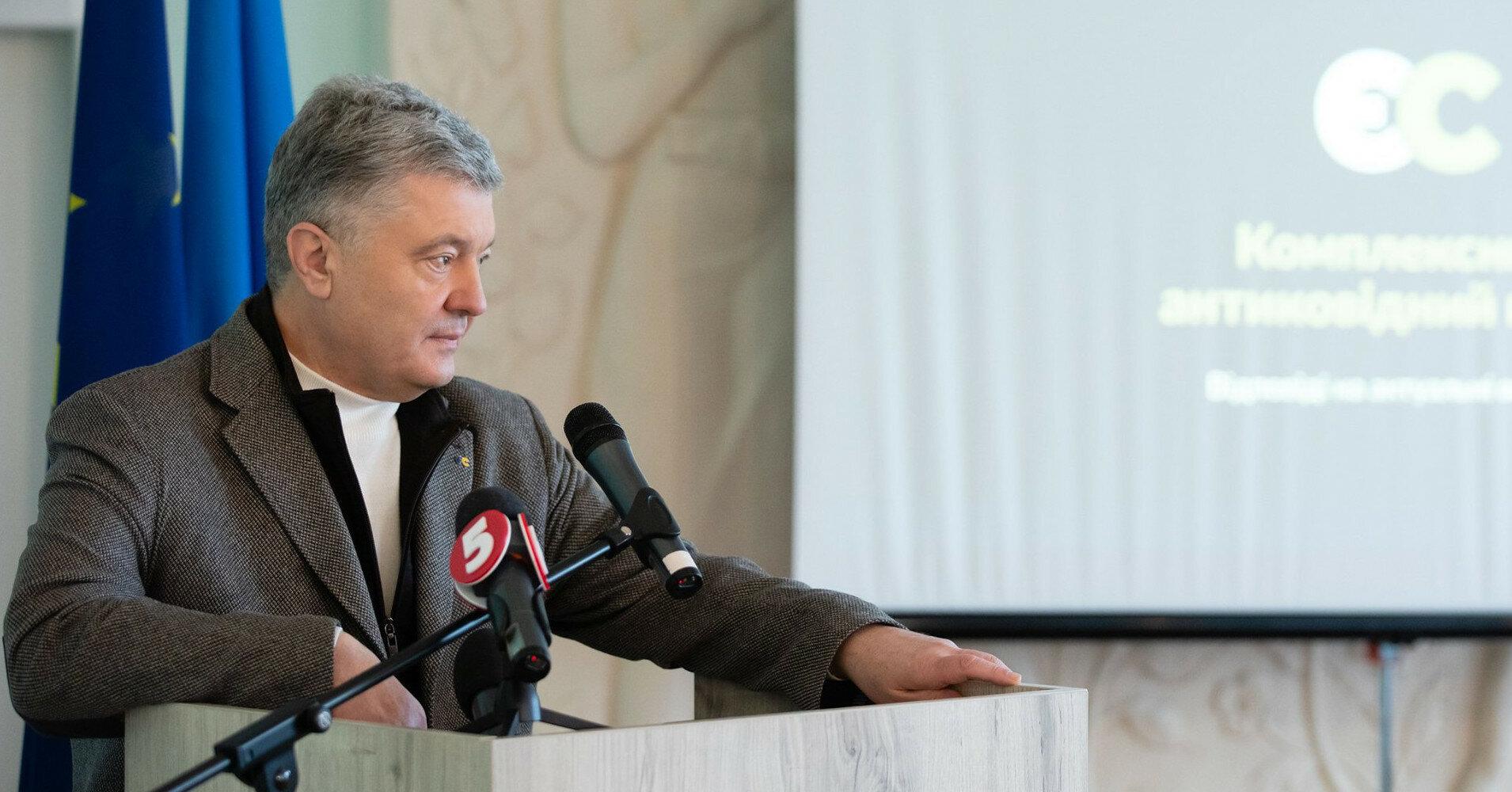 Порошенко сравнил статью Путина об Украине с Mein Kampf Гитлера