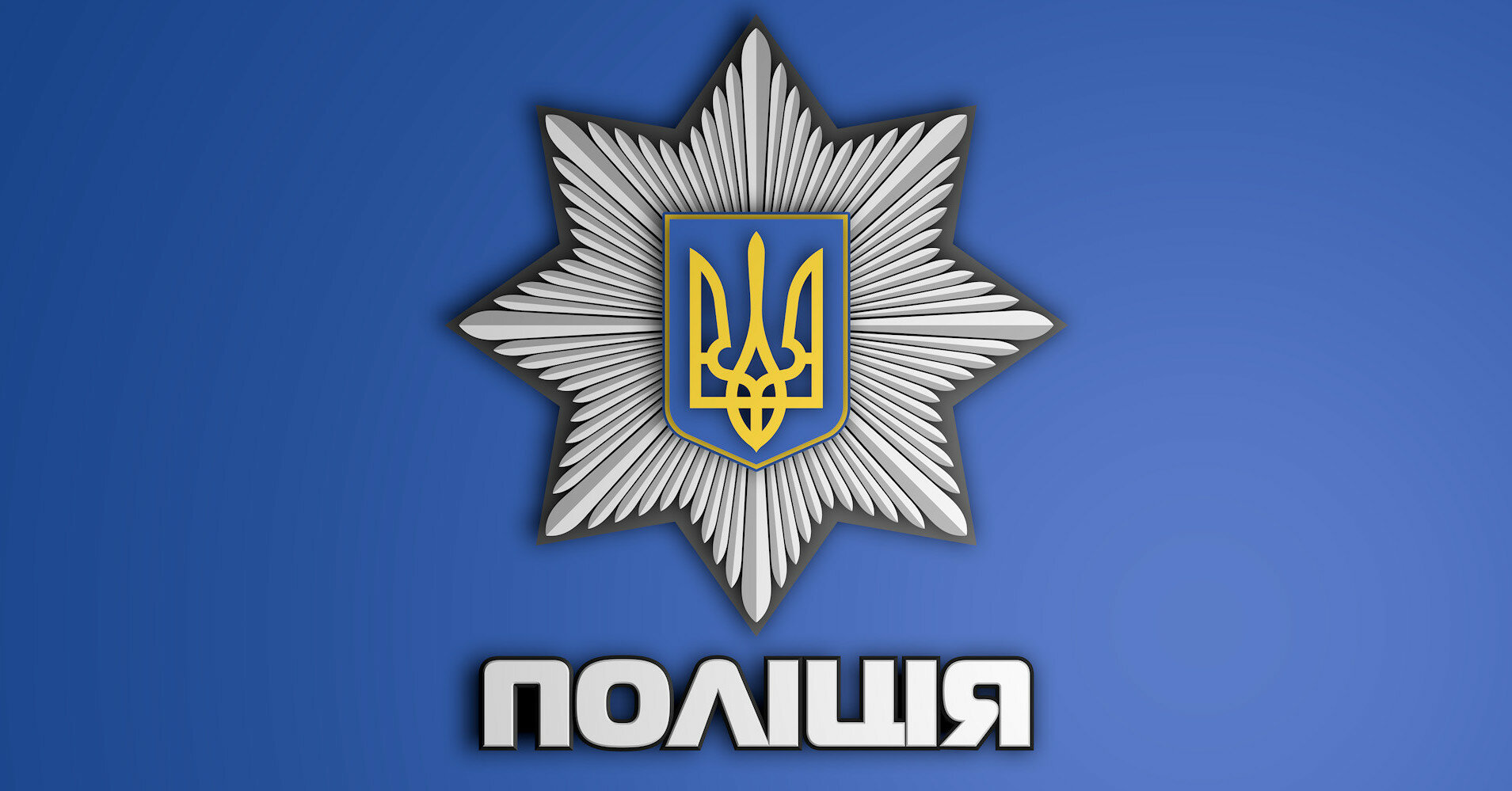 Стрельба в Киеве: подозреваемый закрылся в своей квартире