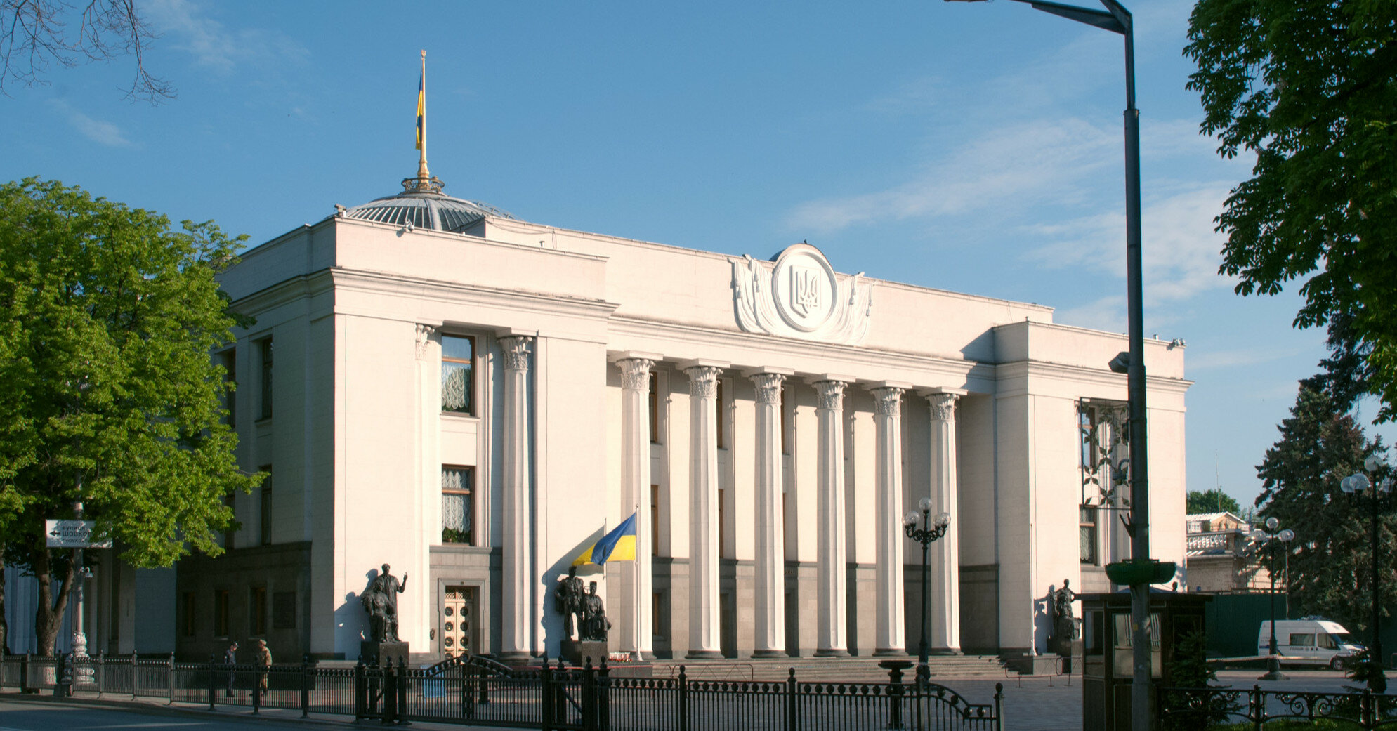 Рада запретила продажу конфиската без решения суда