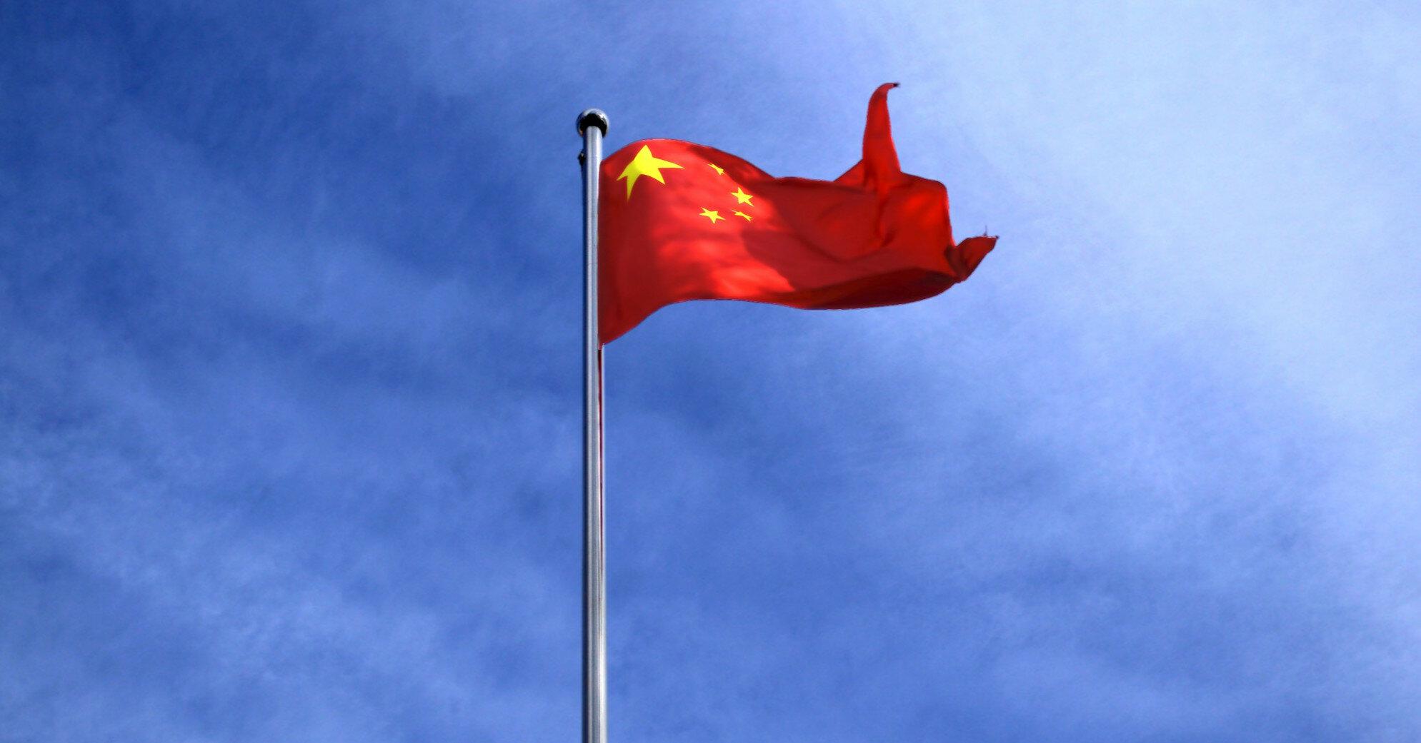 Китай обвинил американский эсминец во вторжении