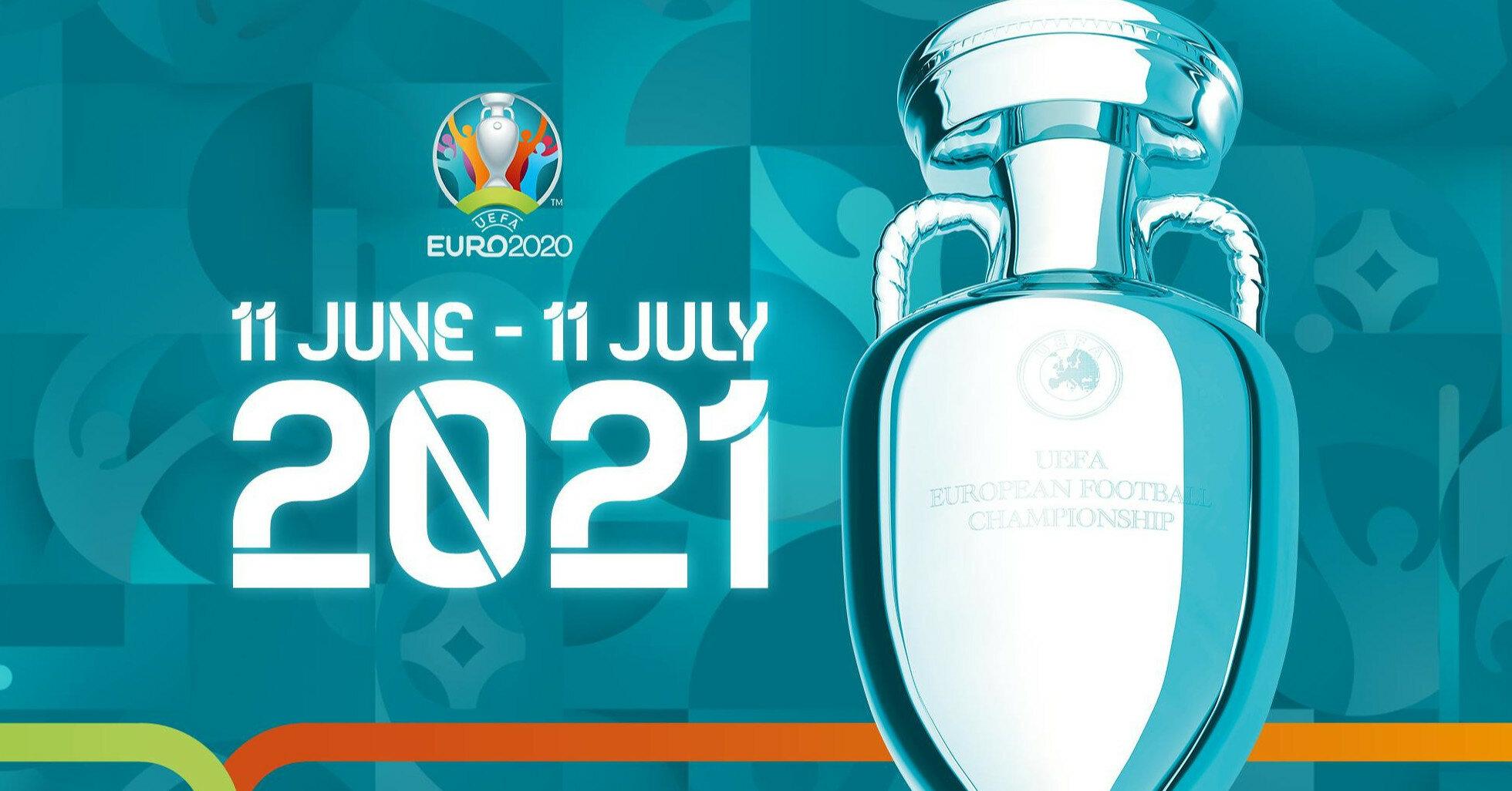 Определился второй полуфиналист Евро-2020