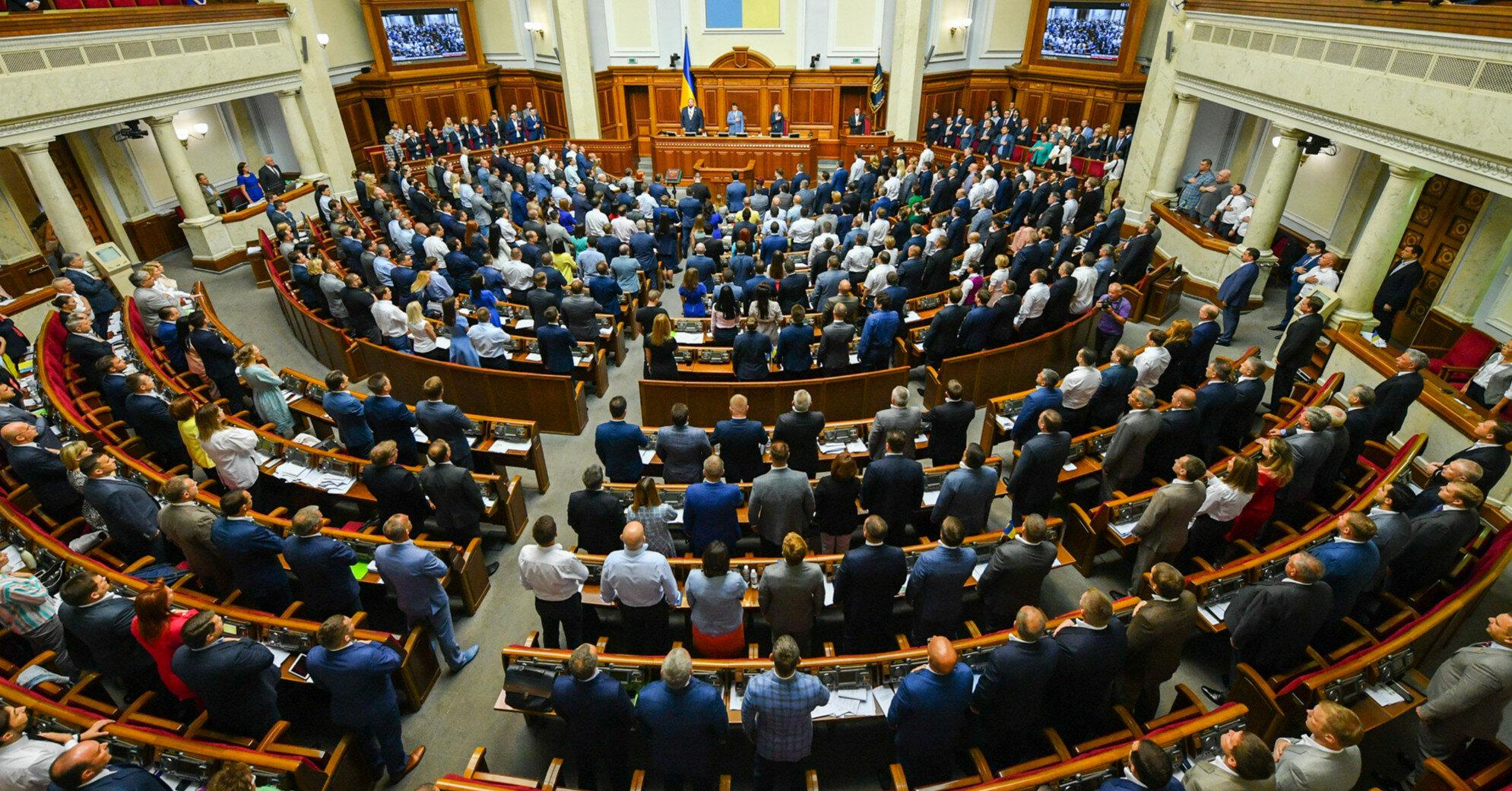 Рейтинг партий: кого поддерживают украинцы в августе