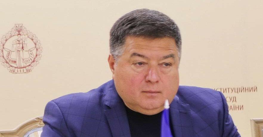 """Офис президента обжаловал """"восстановление"""" Тупицкого"""