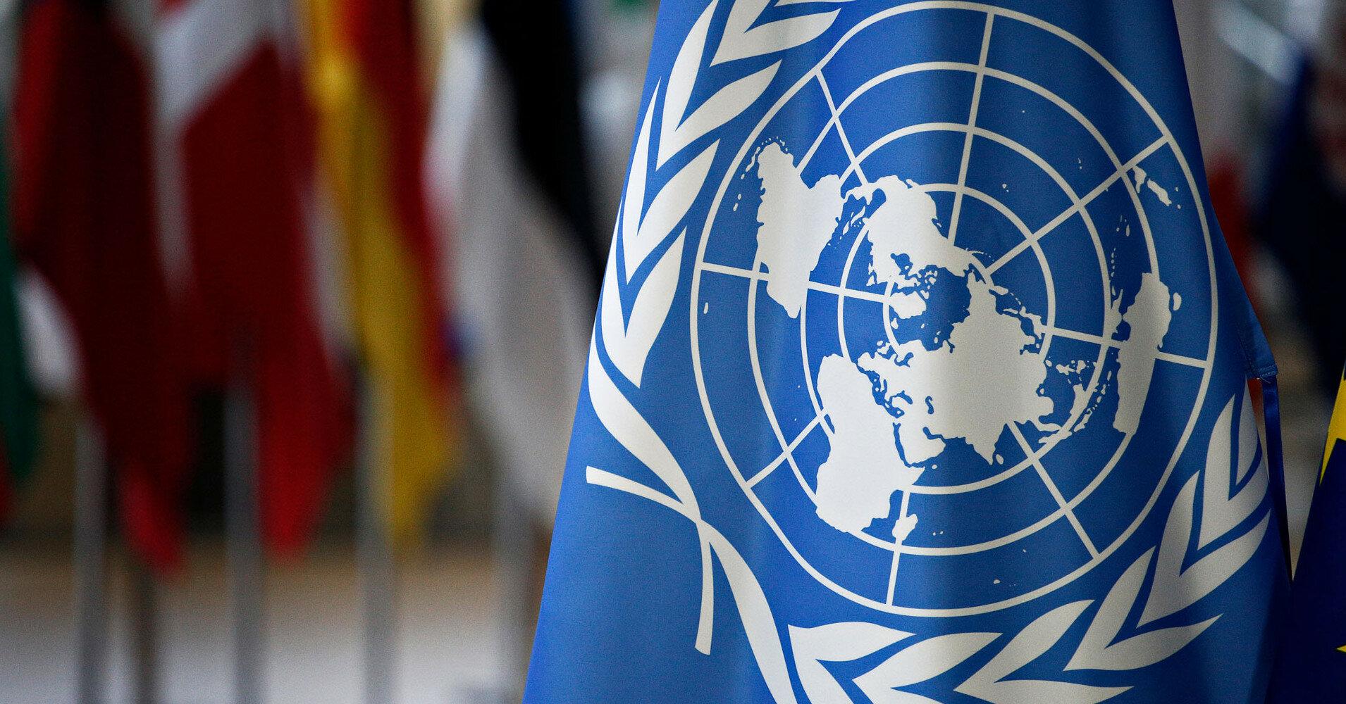 ООН призвала сформировать инклюзивное правительство в Афганистане