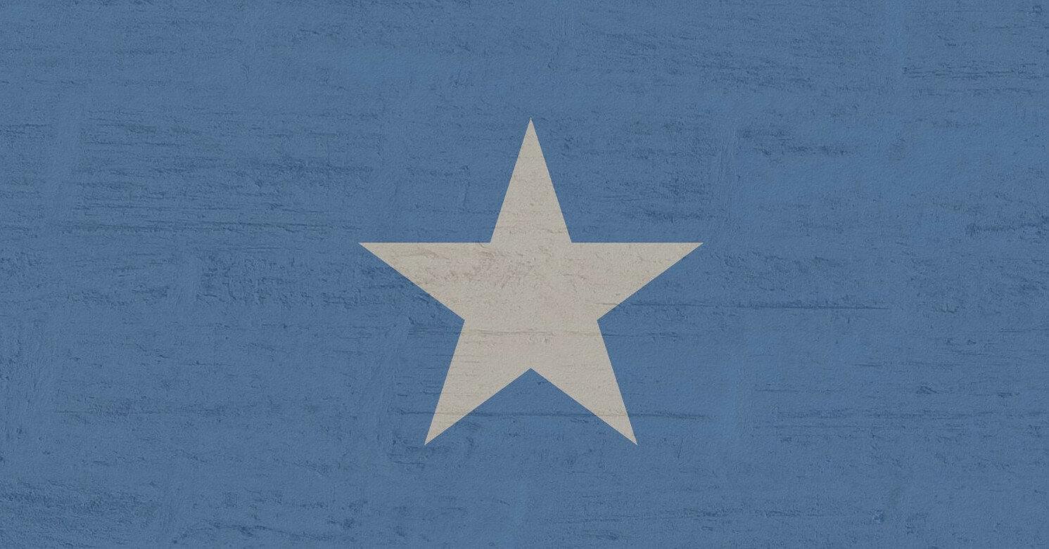 В столице Сомали 5 человек погибло при взрыве у офиса разведки