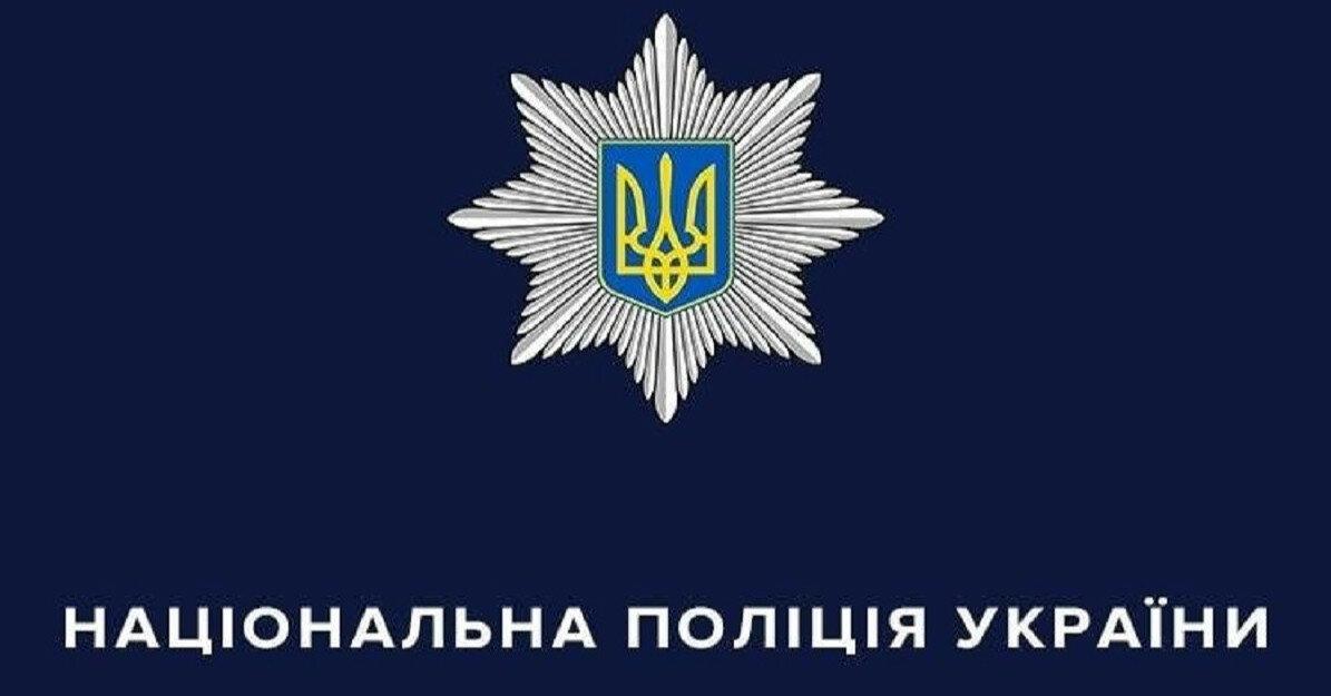 Полиция возбудила дело из-за смерти мэра Кривого Рога