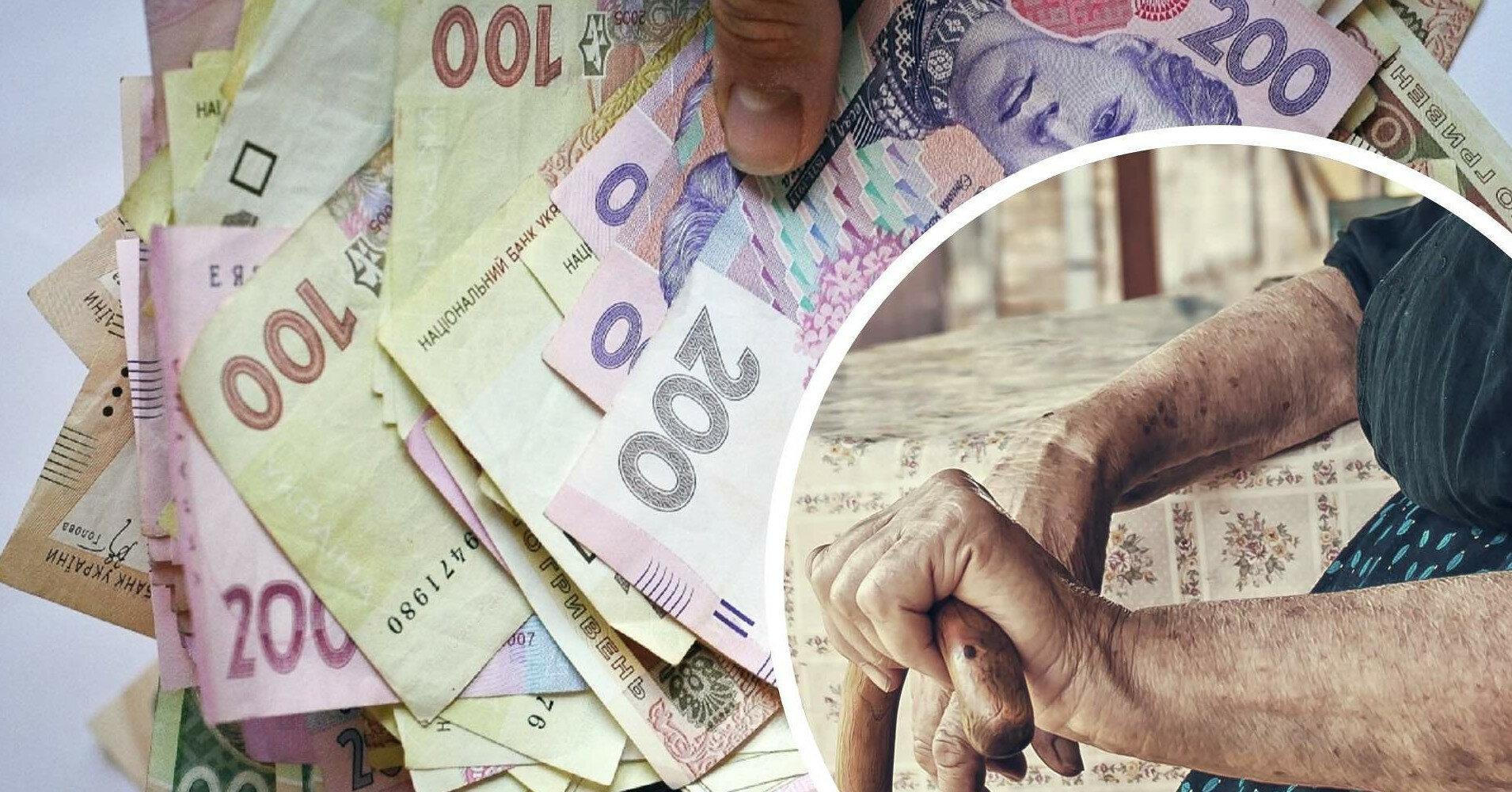 В Кабмине анонсировали соцпакеты с накопительными пенсиями