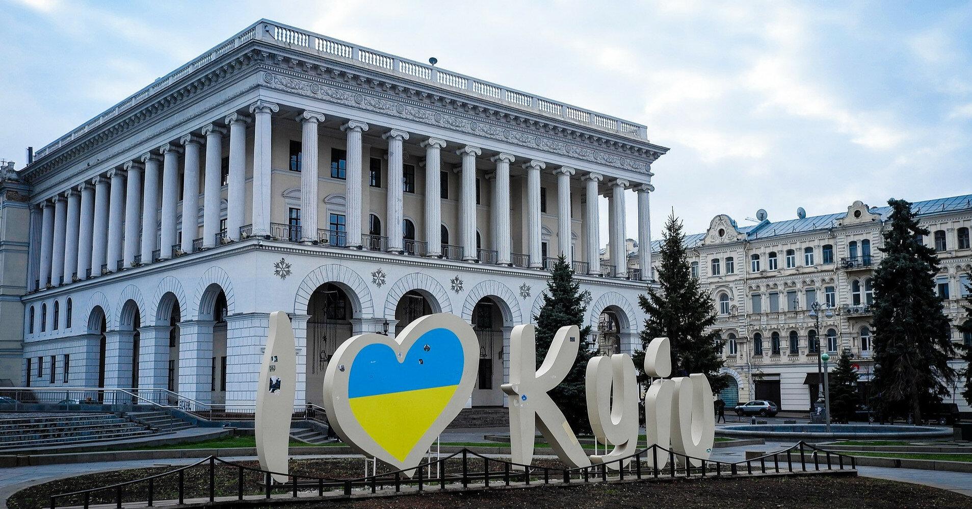 Цена аренды квартир в Киеве рванула вверх