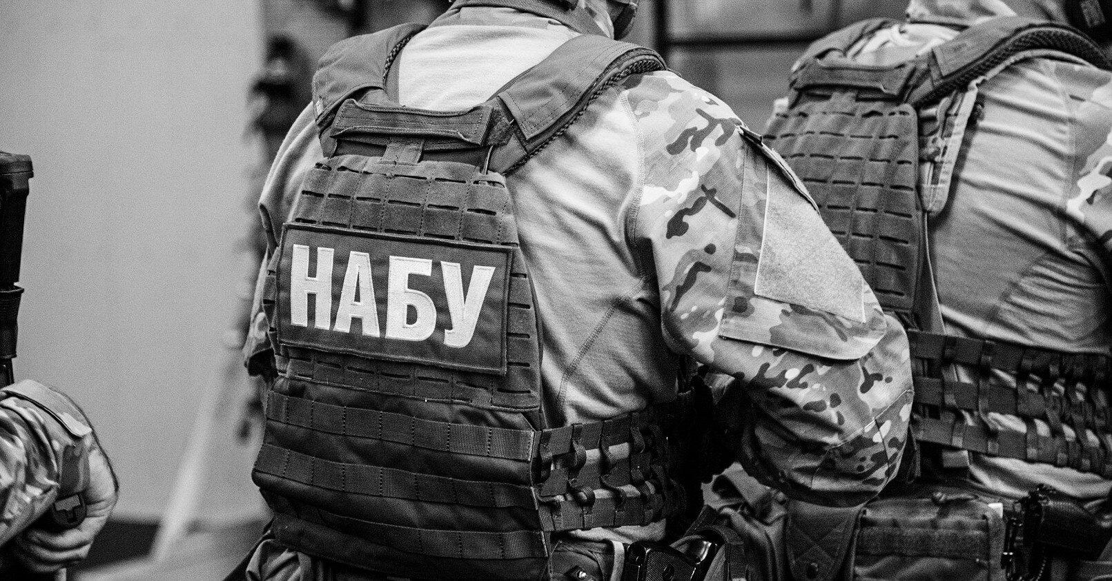 НАБУ открыло конкурс на должность агента под прикрытием