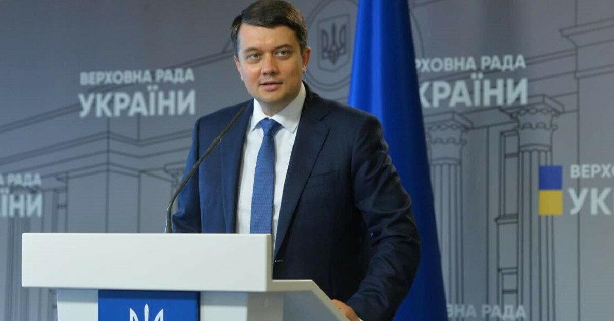 В Раде заявили о возможных кадровых изменениях в правительстве осенью
