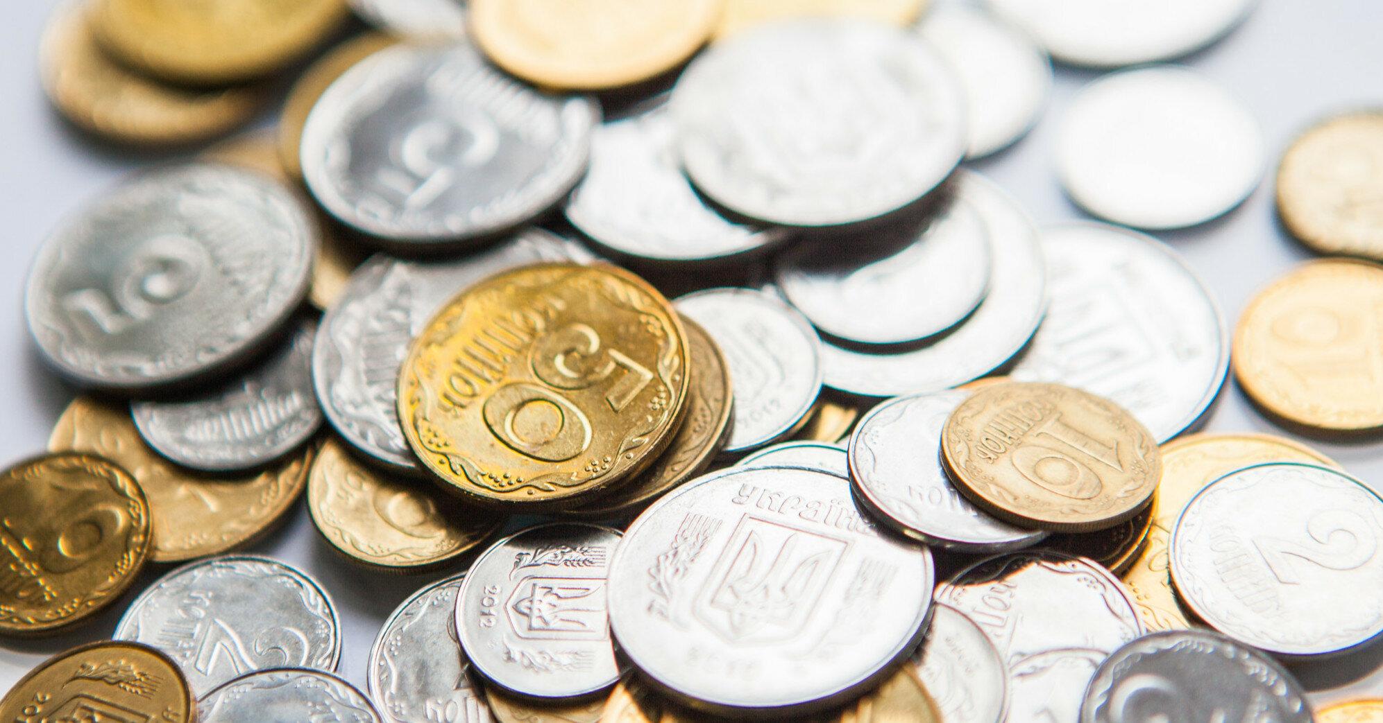 Що робити з виведеними з обігу монетами: поради НБУ