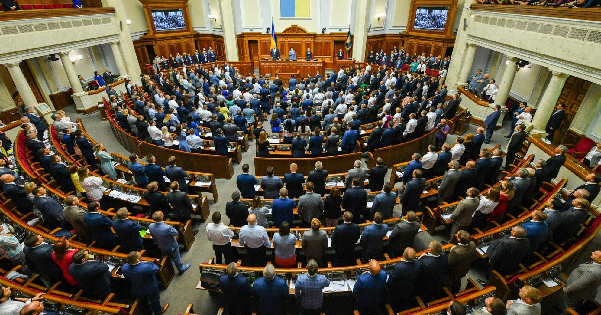 Свежий рейтинг партий: кого поддерживают украинцы