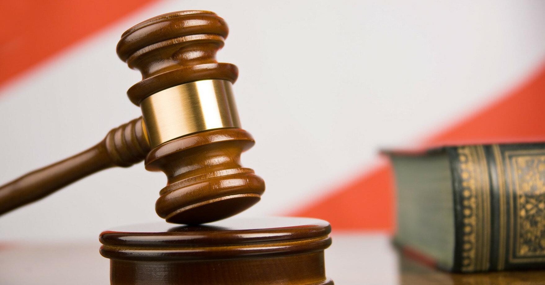 Суд продлил Чаусу домашний арест до октября