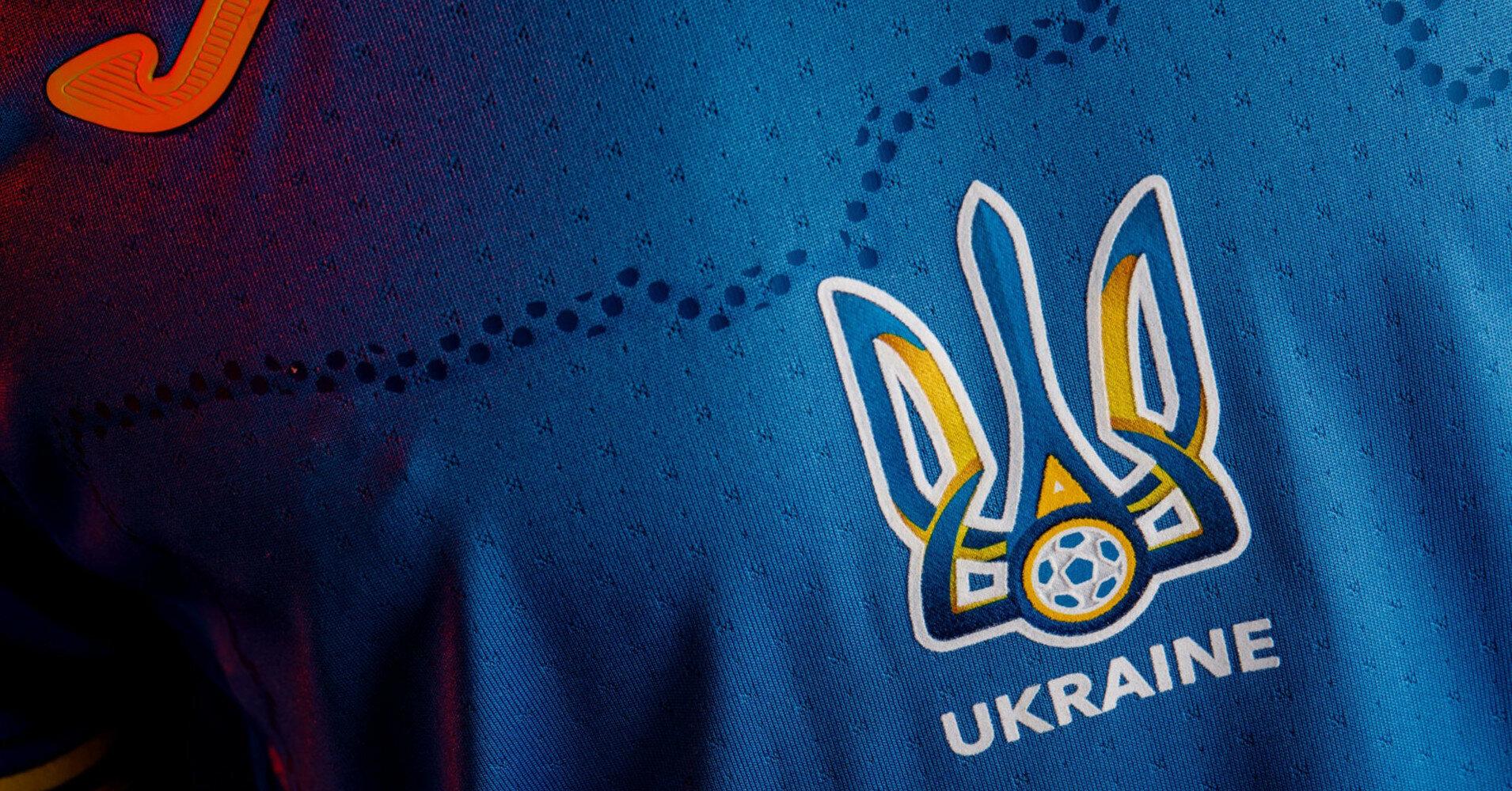 Сборная Украины прилетела в Казахстан и начала подготовку к матчу