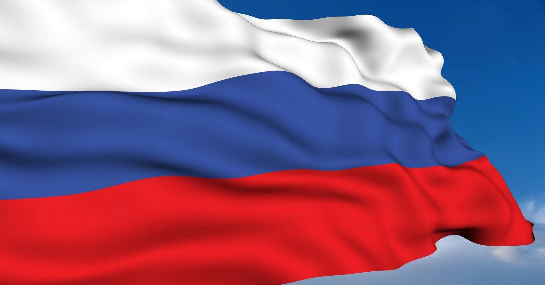 Россияне задумали создать офшор на Курилах