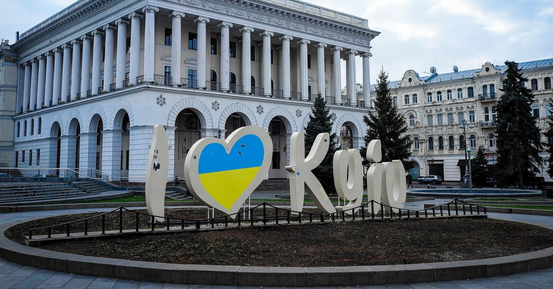 Киев попал в первую сотню международного рейтинга городов