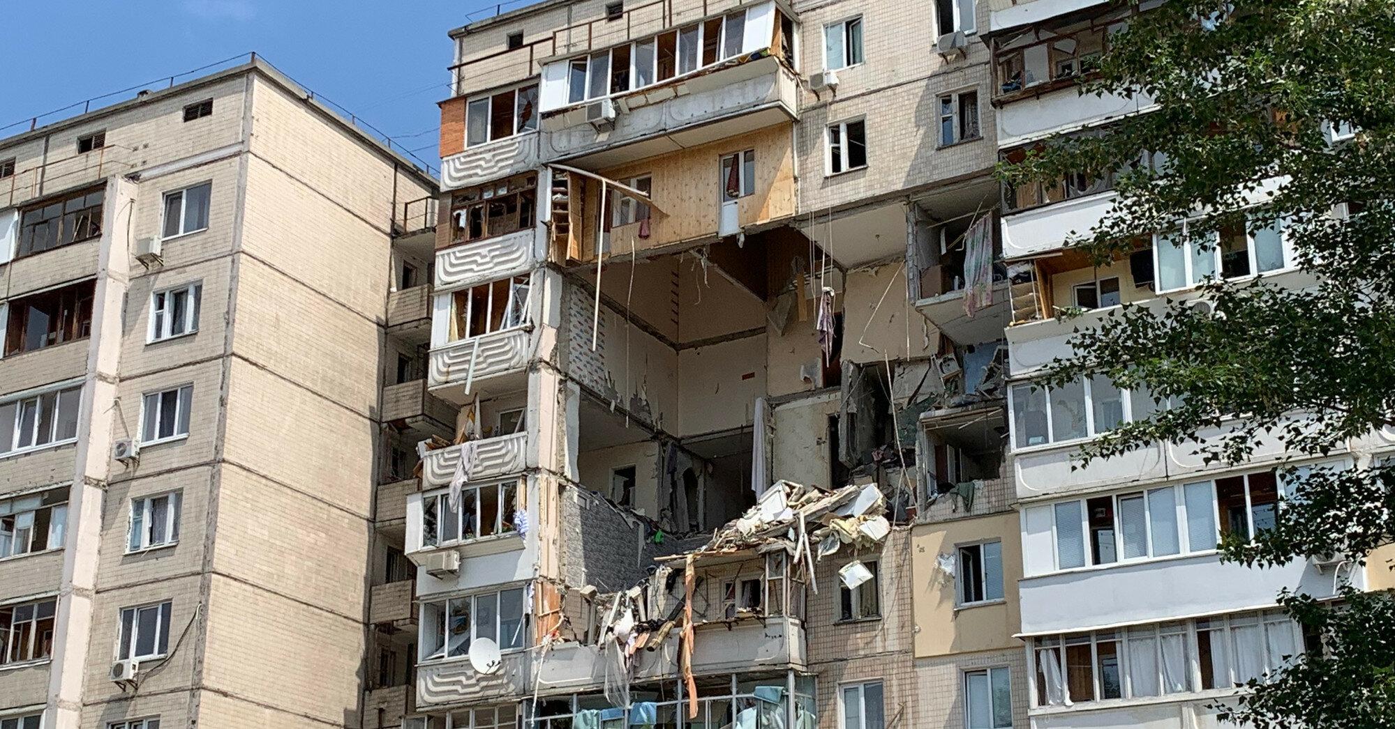Взрыв в доме на Позняках: Расследование завершено