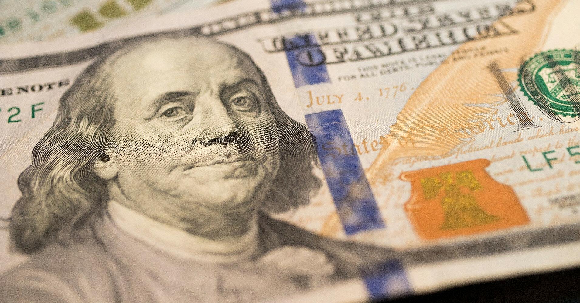 Что ожидается на валютном рынке в четверг