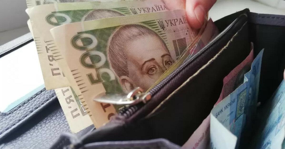 Минсоцполитики ищет нарушителей: за что могут лишить субсидии