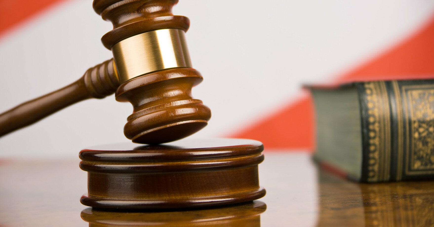 В Китае суд приговорил канадца к 11 годам тюрьмы за шпионаж